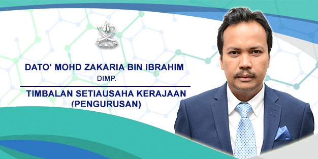 Pejabat Setiausaha Negeri Pahang